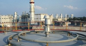 GUJRAT INDUSTRIES POWER COMPANY