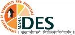 Maharashtra Statistical Information